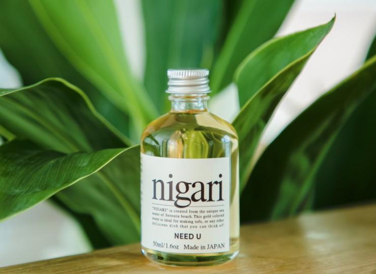 nigari001